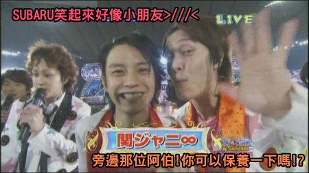 [TV] 20081231 ジャニーズカウントダウンライブ 2008-2009 -5 (7m04s)[(004138)02-36-53].JPG