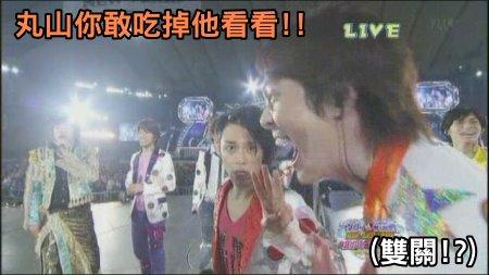 [TV] 20081231 ジャニーズカウントダウンライブ 2008-2009 -5 (7m04s)[(004609)02-37-38].JPG