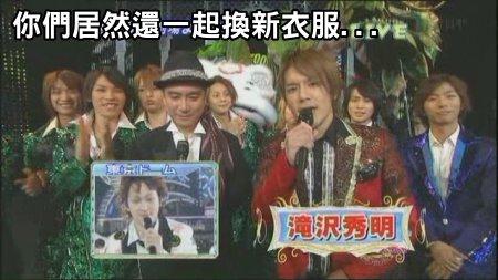 [TV] 20081231 ジャニーズカウントダウンライブ 2008-2009 -5 (7m04s)[(004803)02-37-47].JPG
