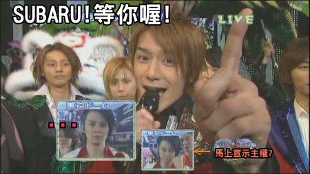 [TV] 20081231 ジャニーズカウントダウンライブ 2008-2009 -5 (7m04s)[(004942)02-38-08].JPG