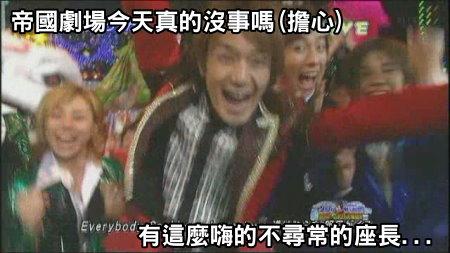 [TV] 20081231 ジャニーズカウントダウンライブ 2008-2009 -5 (7m04s)[(007943)02-40-28].JPG