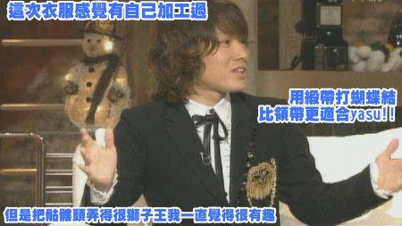 [TV] 20081228 ザ少年倶楽部プレミアム (49m59s)[(002943)23-40-43].JPG