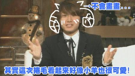 [TV] 20081228 ザ少年倶楽部プレミアム (49m59s)[(002979)23-40-46].JPG