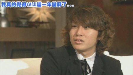 [TV] 20081228 ザ少年倶楽部プレミアム (49m59s)[(004182)23-41-37].JPG
