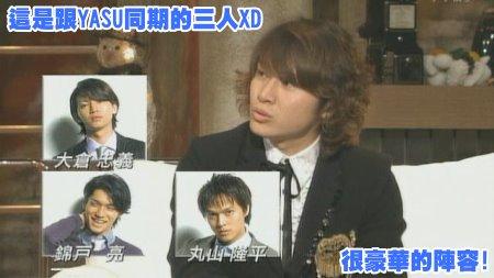[TV] 20081228 ザ少年倶楽部プレミアム (49m59s)[(004904)23-42-41].JPG