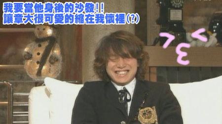 [TV] 20081228 ザ少年倶楽部プレミアム (49m59s)[(006248)23-43-57].JPG