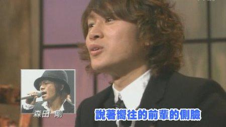 [TV] 20081228 ザ少年倶楽部プレミアム (49m59s)[(006416)23-44-12].JPG