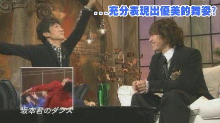 [TV] 20081228 ザ少年倶楽部プレミアム (49m59s)[(006826)23-44-58].JPG