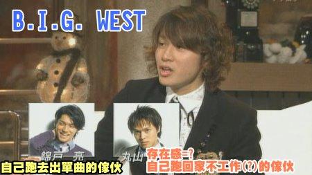 [TV] 20081228 ザ少年倶楽部プレミアム (49m59s)[(008312)23-46-11].JPG