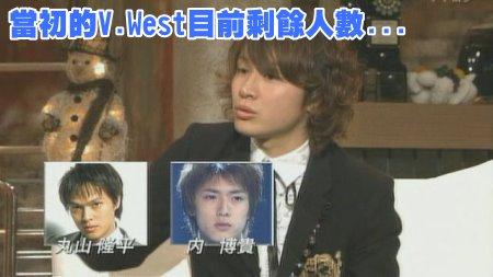 [TV] 20081228 ザ少年倶楽部プレミアム (49m59s)[(009244)23-47-04].JPG