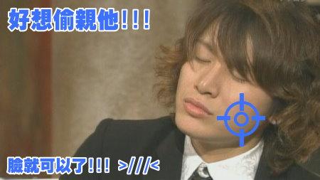 [TV] 20081228 ザ少年倶楽部プレミアム (49m59s)[(011545)23-48-27].JPG