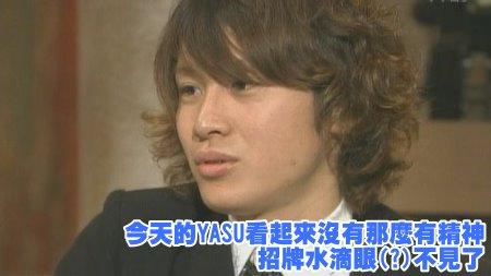 [TV] 20081228 ザ少年倶楽部プレミアム (49m59s)[(012426)23-49-10].JPG