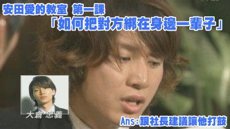 [TV] 20081228 ザ少年倶楽部プレミアム (49m59s)[(013098)23-49-35].JPG