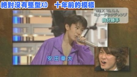 [TV] 20081228 ザ少年倶楽部プレミアム (49m59s)[(015160)23-51-13].JPG