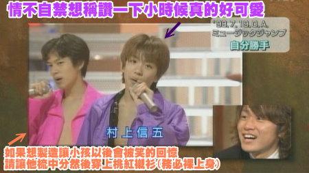 [TV] 20081228 ザ少年倶楽部プレミアム (49m59s)[(015198)23-51-16].JPG