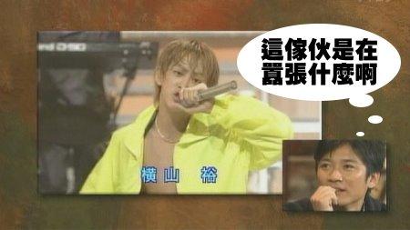 [TV] 20081228 ザ少年倶楽部プレミアム (49m59s)[(015348)23-51-24].JPG