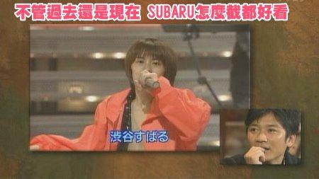 [TV] 20081228 ザ少年倶楽部プレミアム (49m59s)[(015467)23-51-30].JPG