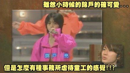 [TV] 20081228 ザ少年倶楽部プレミアム (49m59s)[(015550)23-51-50].JPG