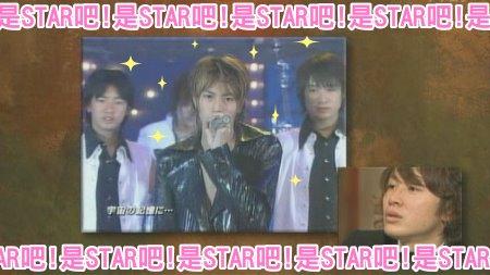 [TV] 20081228 ザ少年倶楽部プレミアム (49m59s)[(017200)23-54-13].JPG