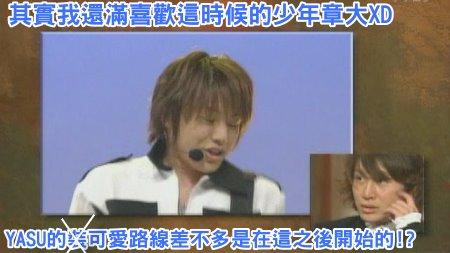 [TV] 20081228 ザ少年倶楽部プレミアム (49m59s)[(017591)23-54-30].JPG