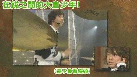 [TV] 20081228 ザ少年倶楽部プレミアム (49m59s)[(017679)23-54-36].JPG
