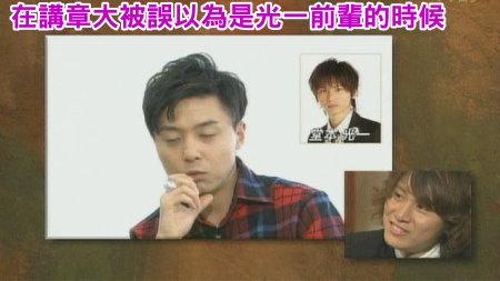 [TV] 20081228 ザ少年倶楽部プレミアム (49m59s)[(071039)02-00-56].JPG