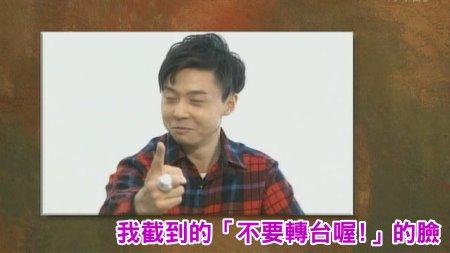 [TV] 20081228 ザ少年倶楽部プレミアム (49m59s)[(072768)02-01-54].JPG