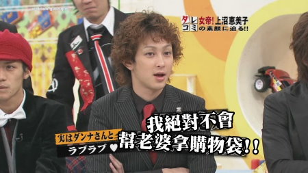 Jani Ben SP 12.27.2008 [HDTV 1280x720][(052322)01-44-05].JPG