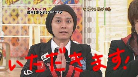 Jani Ben SP 12.27.2008 [HDTV 1280x720][(081385)02-05-59].JPG