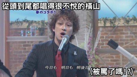 Jani Ben SP 12.27.2008 [HDTV 1280x720][(084168)02-09-36].JPG