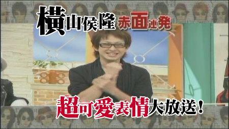 Janiben-20090107椿姬彩菜[(001121)20-53-58].JPG