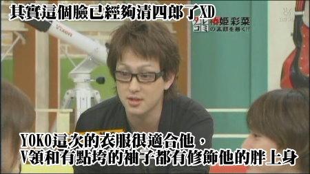 Janiben-20090107椿姬彩菜[(001785)20-54-35].JPG