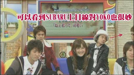 Janiben-20090107椿姬彩菜[(005383)20-57-18].JPG