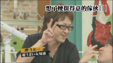 Janiben-20090107椿姬彩菜[(007611)20-59-17].JPG