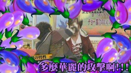 Janiben-20090107椿姬彩菜[(011259)21-01-57].JPG
