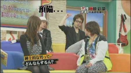 Janiben-20090107椿姬彩菜[(012712)21-03-08].JPG