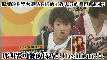 Janiben-20090107椿姬彩菜[(018936)21-22-50].JPG