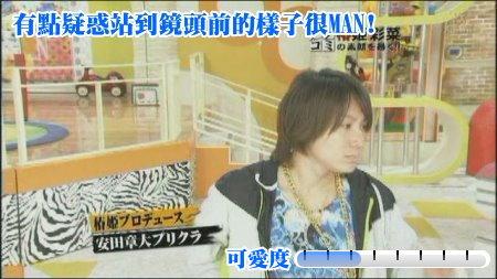 Janiben-20090107椿姬彩菜[(020515)21-26-14].JPG