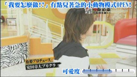 Janiben-20090107椿姬彩菜[(020742)21-26-36].JPG