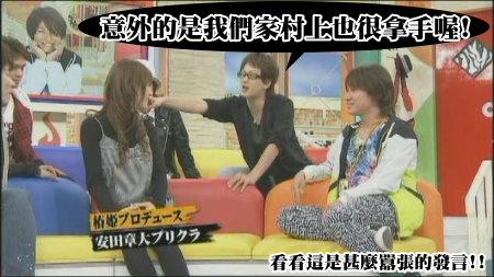 Janiben-20090107椿姬彩菜[(021394)21-27-45].JPG
