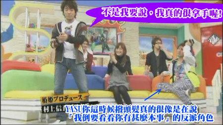Janiben-20090107椿姬彩菜[(021539)21-28-26].JPG