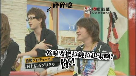Janiben-20090107椿姬彩菜[(022534)21-30-27].JPG