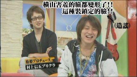 Janiben-20090107椿姬彩菜[(023500)21-31-27].JPG