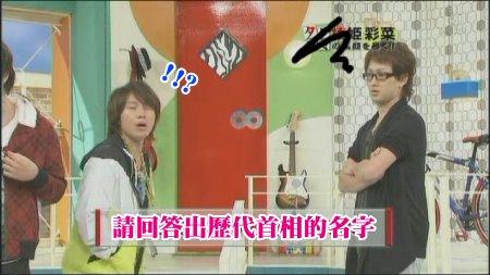 Janiben-20090107椿姬彩菜[(025452)22-00-09].JPG