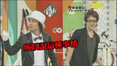 Janiben-20090107椿姬彩菜[(027902)22-01-50].JPG