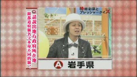 Janiben-20090107椿姬彩菜[(029077)22-02-44].JPG