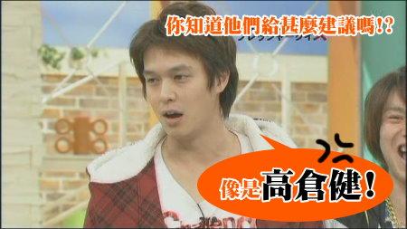 Janiben-20090107椿姬彩菜[(030778)22-04-18].JPG