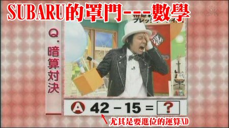 Janiben-20090107椿姬彩菜[(031928)22-26-09].JPG
