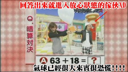 Janiben-20090107椿姬彩菜[(032502)22-26-38].JPG