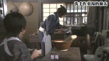 [SUBPIG][Hissatsu Shigotonin 2009 SP][(040314)22-32-44].JPG